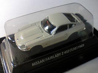 20060226_minicar_S30_02.jpg