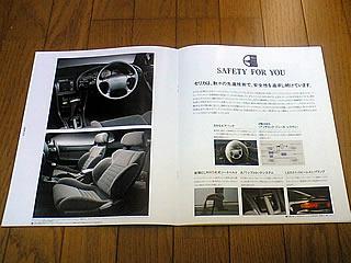 20060227_celica_catalog_08.jpg