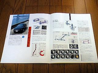 20060227_celica_catalog_10.jpg