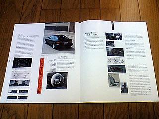 20060227_celica_catalog_11.jpg