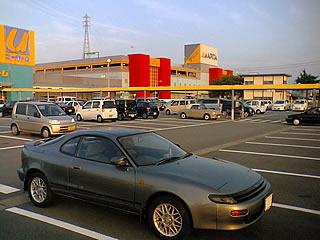 20060624_celica_05.jpg