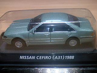 20060821_cefiro.jpg