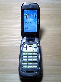 20061002_W41H_03.jpg