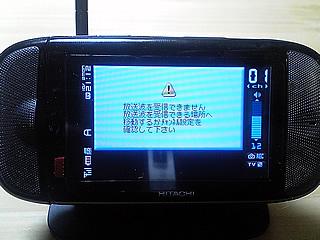 20061002_W41H_02.jpg