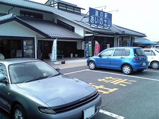 20061014_celica_tuchiyama.jpg