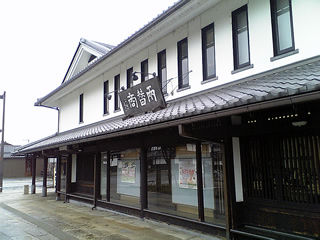 20061120_hikone_bank.jpg