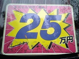 20061213_mira_08.jpg