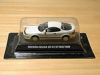 20061215_minicar_04.jpg