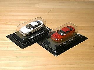 20061215_minicar_06.jpg