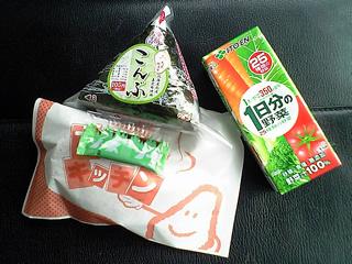 20061226_lunch.jpg