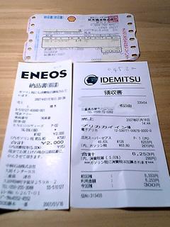 20070118_recept.jpg