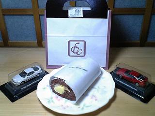 20070120_cake.jpg