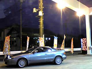 20070137_celica_gs.jpg