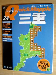 20070325_map.jpg