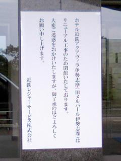 20070428_mailparl_01.jpg