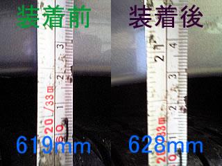 20070615_celica_spacer_left.jpg
