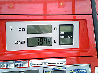 20070831_gs.jpg