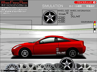 20070914_wheel.jpg
