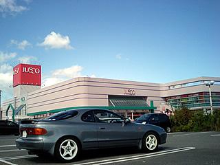 20071009_celica_hukushima_kooriyama.jpg