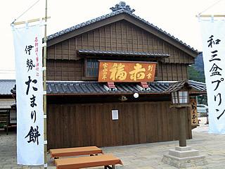 20080128_akahuku_011.jpg