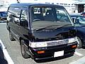 20080214_caravan.jpg