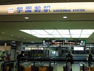 20080216_gakuen.jpg