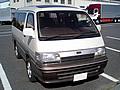 20080225_hiace.jpg