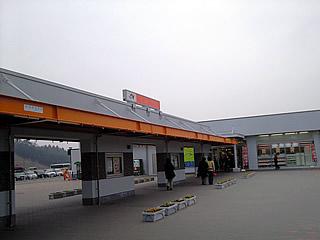 20080308_tuchiyama_01.jpg