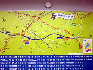20080308_tuchiyama_03.jpg