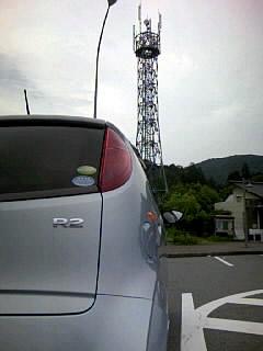 20080625_isedou.jpg