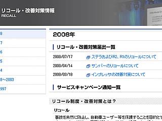 20080728_recol.jpg