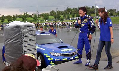 20080907_subaru_06.jpg
