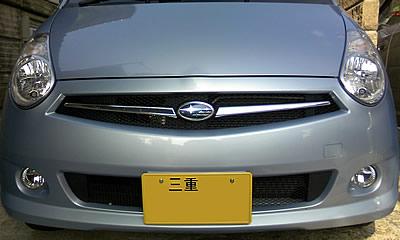 20080912_R2.jpg
