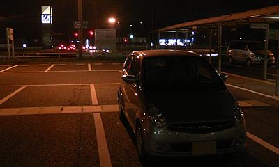 20081030_r2.jpg