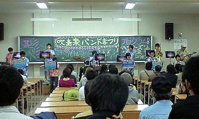 20081103_gakusai_02.jpg