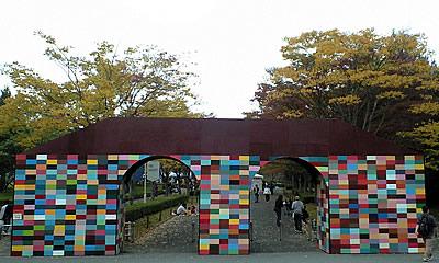 20081103_gakusai_05.jpg