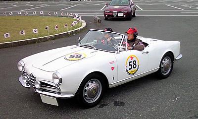 20090420_La Festa Mille Miglia_005.jpg