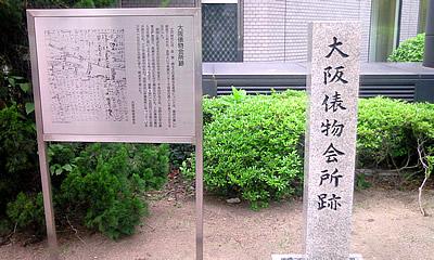 20090505_kitahama_02.jpg