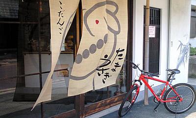 20090611_cycle_01.jpg