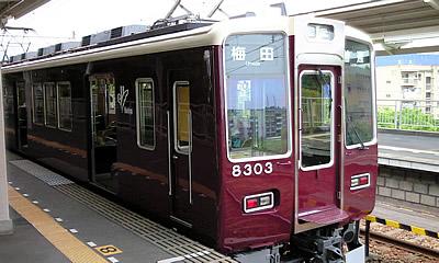 20090627_hankyu_kitasenri_02.jpg