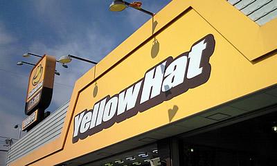 20100118_yellowhat.jpg