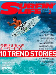 surfing_life_2.jpg